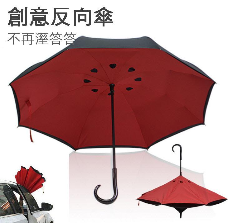 反向傘 4色可選-碳纖結構雙層布防雨防曬外收反轉傘/新型弧面 上收設計 反收傘