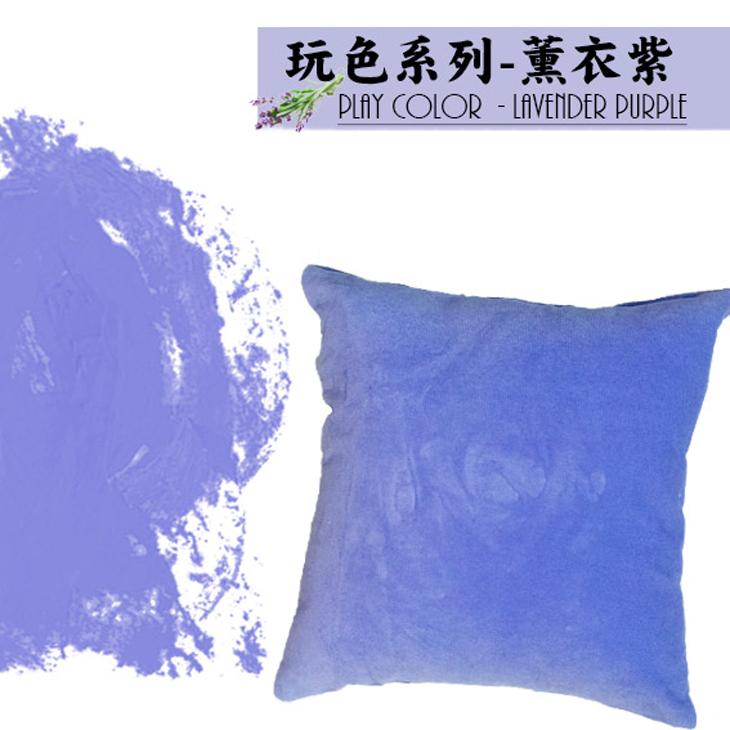 抱枕套 抱枕 靠枕  素色薰衣紫45cmx45cm 金色巴黎