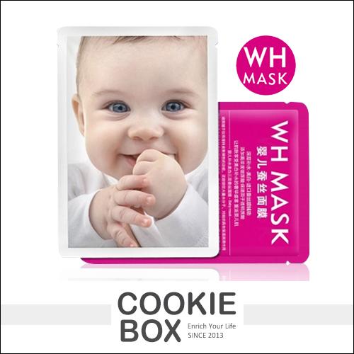 WH MASK 嬰兒 蠶絲 面膜 (單片) 保濕 補水 水嫩 亮澤 嬰兒肌 Q彈 保養 *餅乾盒子*