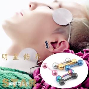 BIGBANG 權志龍 同款雙頭圓珠啞鈴耳骨穿刺耳環 (單支價)