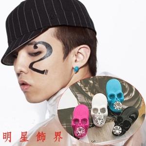 BIGBANG GD 權志龍 同款個性骷髏鑲鋯鑽耳釘耳環 (單支價)