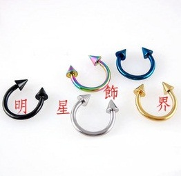 | Star World。Piercing |  TVXQ 東方神起 允浩 流行女星  寶兒 韓孝珠 C形圓桿雙尖錐穿刺耳環 (單支價)