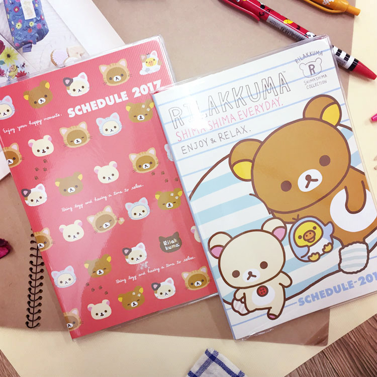 PGS7 (現貨+預購) 日本卡通系列商品 - 拉拉熊 2017 手帳本 B6 月曆 日曆 行事曆 筆記本 記事本 拉拉雄