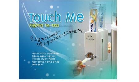 全自動擠牙膏器牙膏擠壓器(顏色隨機出貨)