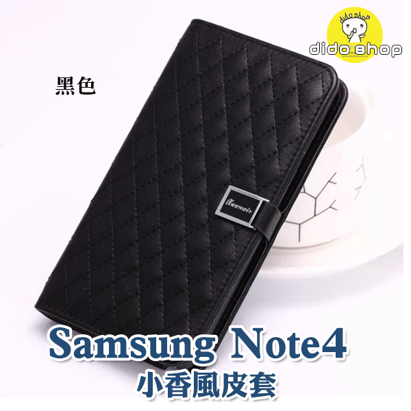Samsung Galaxy Note4 掀蓋式小香風手機皮套 手機殼 矽膠殼  XN006 【預購】