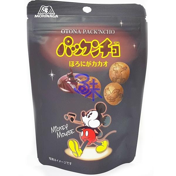(日本) 森永 迪士尼立袋夾心餅-巧克力口味 1包 44 公克 特價 73元 【  4902888216282  】