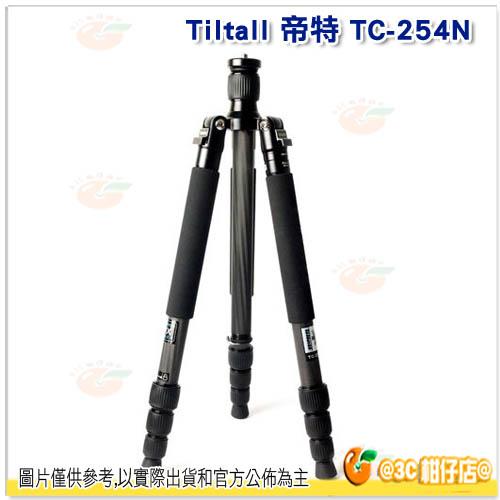 送腳架袋+鏡頭筆 美國 Tiltall 帝特 TC-254N TC254N 可反摺 可單腳 碳纖維腳架  含腳架背袋