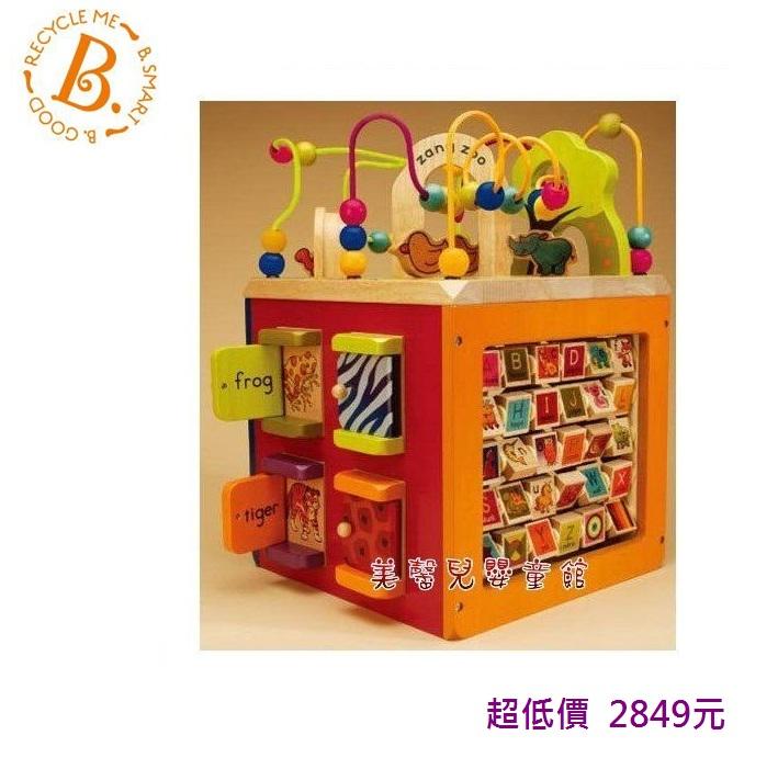 *美馨兒* 美國 B.TOYS - 小丑動物園 2849元