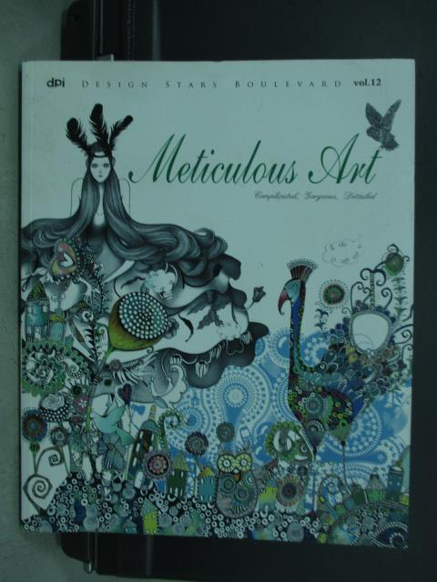 【書寶二手書T1/雜誌期刊_XES】dpi_Design stars boulevard_Vol.12