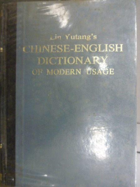 【書寶二手書T7/字典_ICS】Lin Yutangs Chinese-English Dictionary of Mo