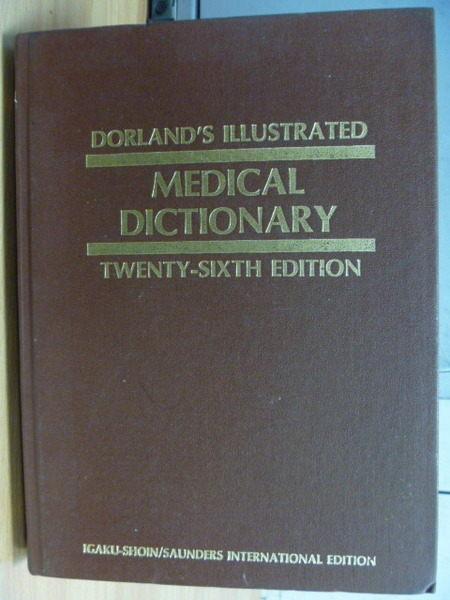 【書寶二手書T3/大學理工醫_XEH】Medical Dictionary_1981年