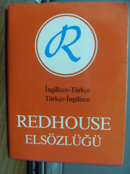 Redhouse/Elsozlugu:Redhouse Portable Dictionary_Av