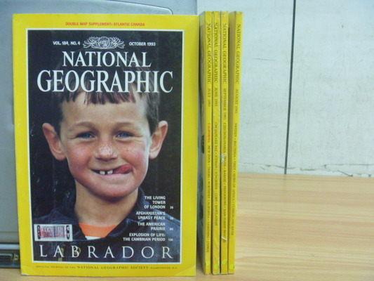 【書寶二手書T8╱雜誌期刊_YIP】National Geograhic_1993年_6~10月_共5本合售_Labra