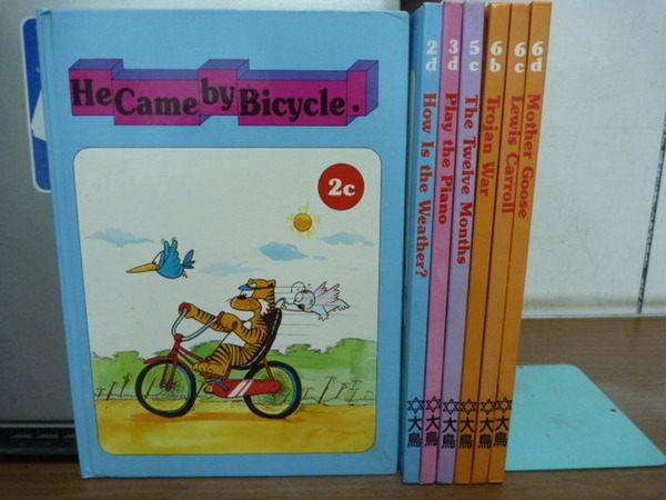 【書寶二手書T3/少年童書_WDR】He Came by Bicycle等_7本合售