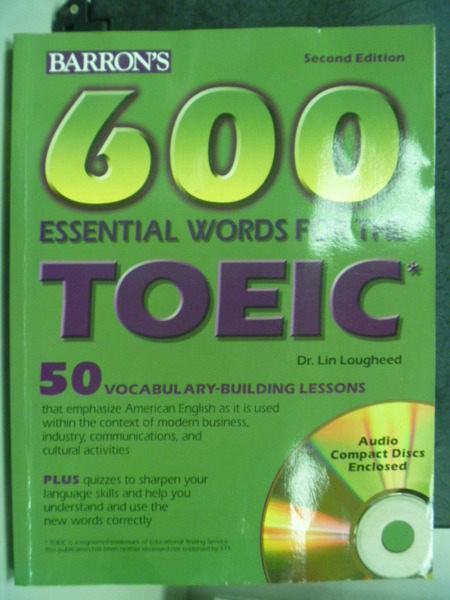 【書寶二手書T9/語言學習_PDT】600 Essential Words For 2/e_附光碟