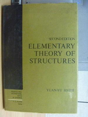 【書寶二手書T1╱大學理工醫_YCC】Elementary Theory of Structure_2版_Hsieh_1982年