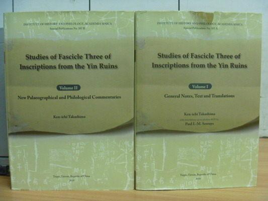 【書寶二手書T4/大學理工醫_WEY】Studies of Fascicle Three Inscriptions Fr
