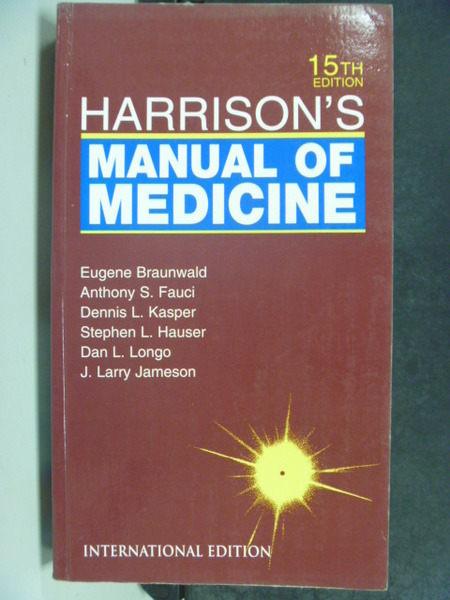【書寶二手書T6/大學理工醫_HRW】Manual Of Medicine 15/e_Jameson