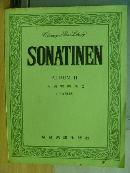 【書寶二手書T1╱音樂_PNM】Sonatinen_小奏鳴曲集2