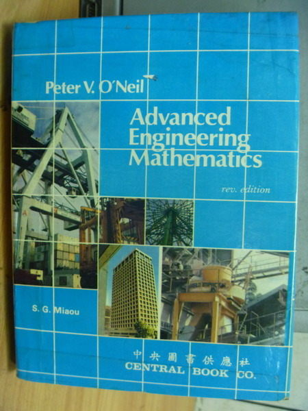 【書寶二手書T8/大學理工醫_ZCN】Advanced Engineering Mathematics_Peter V.