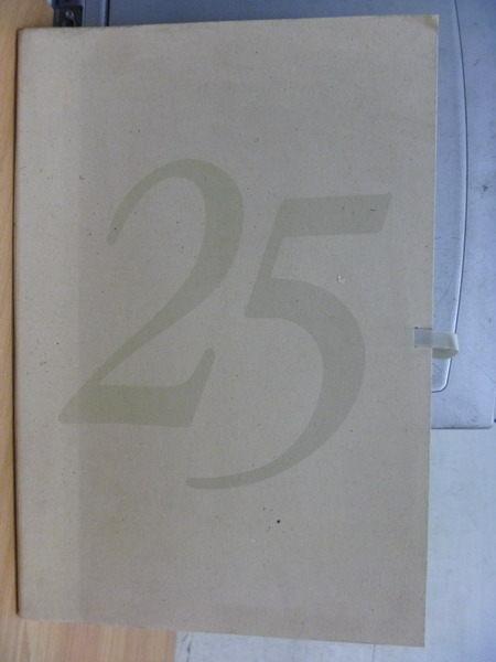 【書寶二手書T7/嗜好_PCY】25th Convertion International Chinese Snuff