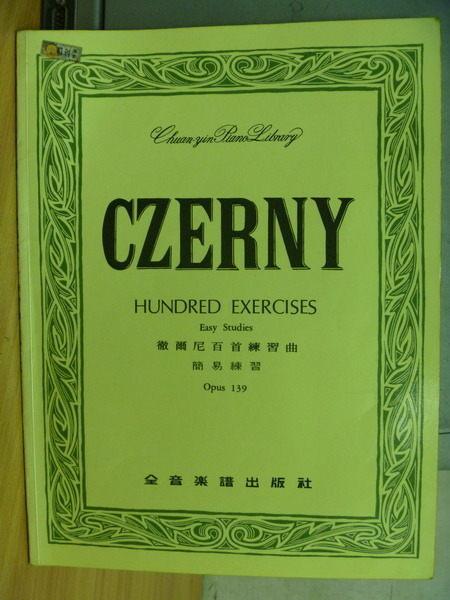 【書寶二手書T1╱音樂_XEC】Czerny_徹爾尼百首練習曲_簡易練習