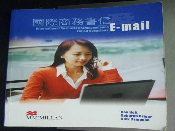 【書寶二手書T7/進修考試_XFV】國際商務書信及E-mail_Holt/Sampson_原價500