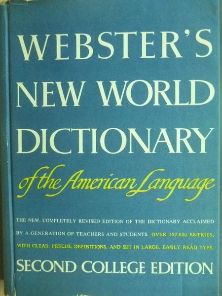 【書寶二手書T3/字典_WGY】Websters New World Dictionary_1971年