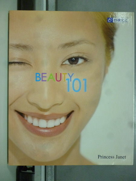【書寶二手書T4╱美容_KEB】Beauty 101_李蒨蓉