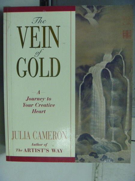 【書寶二手書T2/大學藝術傳播_YFQ】The Vein of Gold_Julia_1996年_2本合售