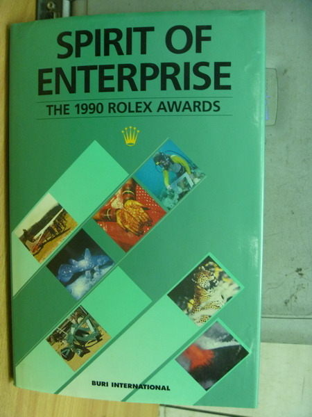 【書寶二手書T7/嗜好_WGI】Spirit of Enterprise_the 1990 Rolex Awards
