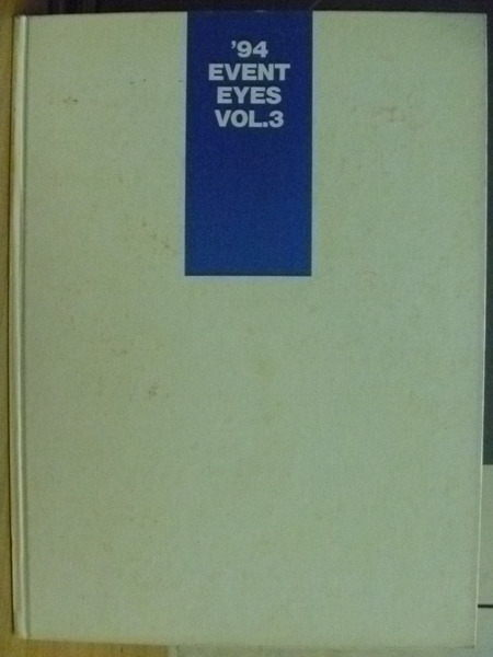 【書寶二手書T6/設計_WEJ】94Event eyes VOL.3_日文