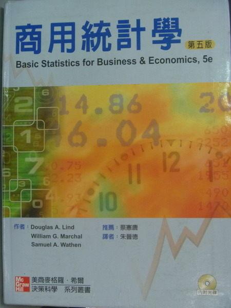【書寶二手書T7/大學商學_QHR】商用統計學_5/e_Douglas A. Lind, William G. Marc