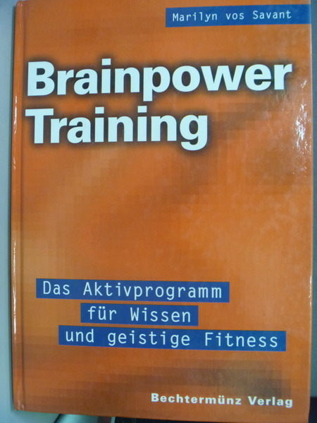【書寶二手書T8/大學理工醫_QFO】Brainpower- Training. Das Aktivprogramm f