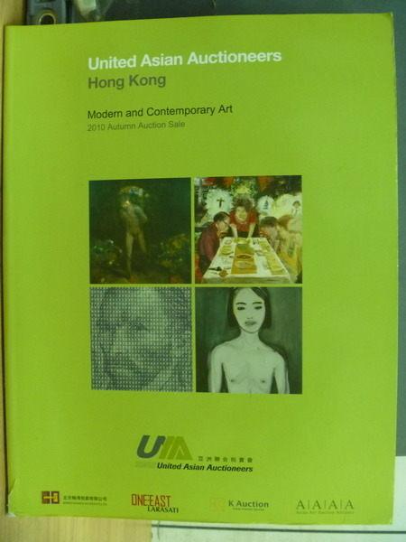 【書寶二手書T2/收藏_XGV】United Asian Auctioneers_Modern and Contempo