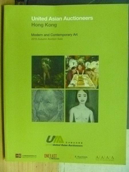 【書寶二手書T4/收藏_YAX】United Asian Auctioneers_Modern and Contempo