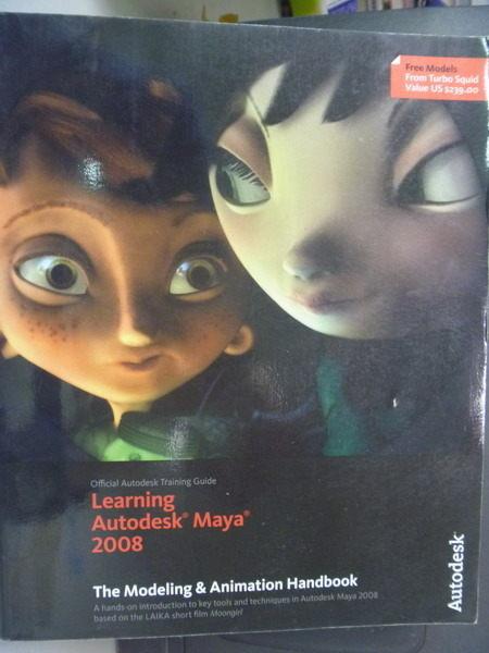 【書寶二手書T9/電腦_QBK】Learning Autodesk Maya 2008_Autodesk Maya Pr