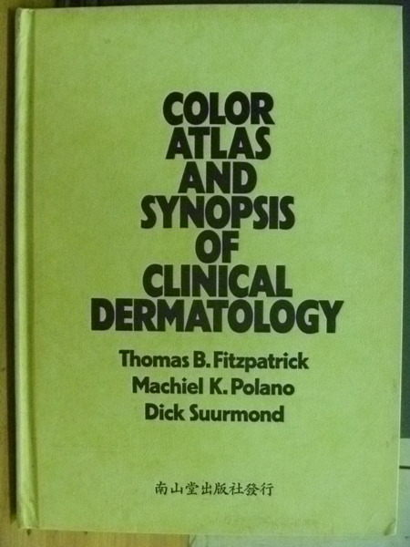 【書寶二手書T3/大學理工醫_ZBU】Color Atlas and Synopsis of Clinical Derm