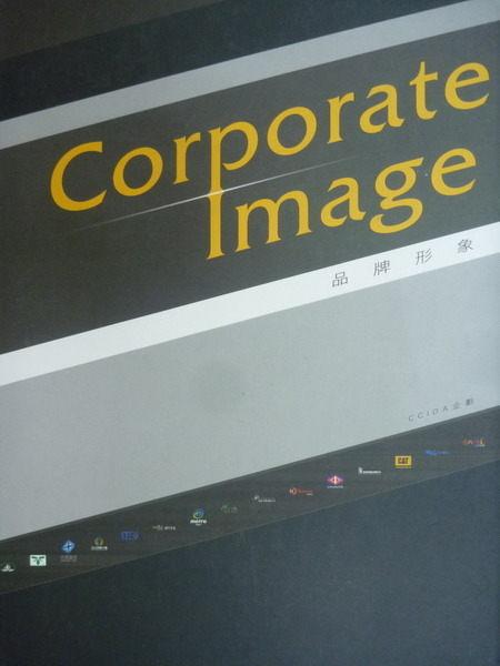 【書寶二手書T9/設計_QJF】Corporate Image_品牌形象