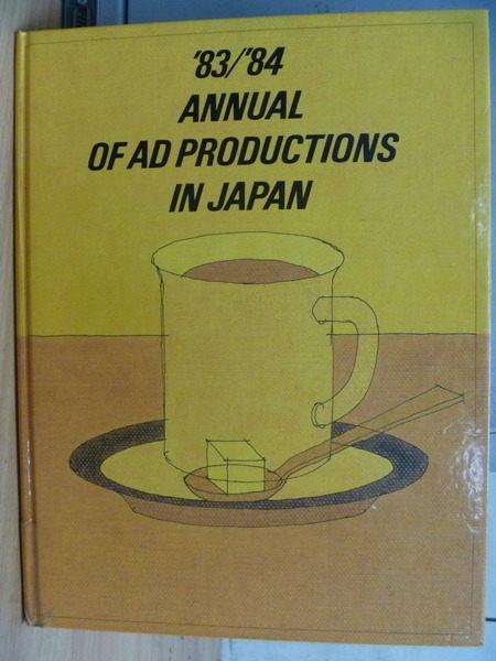 【書寶二手書T8/設計_XDI】83/84 Annual of ad Productions in Japan