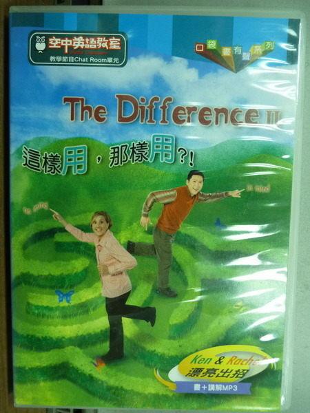 【書寶二手書T9╱語言學習_IAR】空中英語教室_這樣用那樣用_附光碟