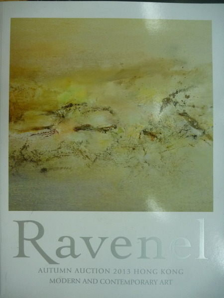 【書寶二手書T5/收藏_YBP】Ravenel_Hong Kong_Modern and Contemporary Ar