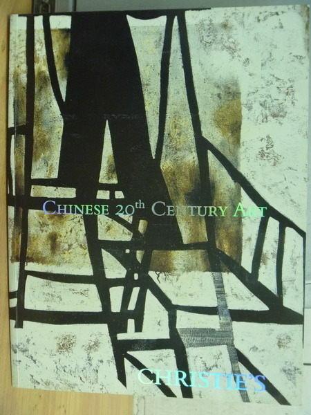 【書寶二手書T2/收藏_RHH】Christies_2007/11月_Chinese 20th Century Art