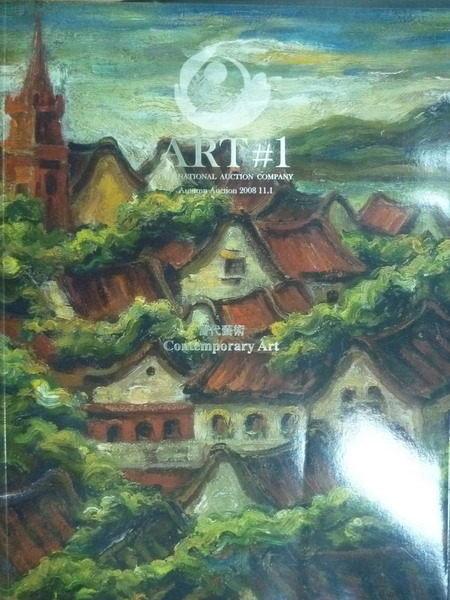 【書寶二手書T7/收藏_RJB】ART#1_Autum Auction_Contemporary Art_Nov 200