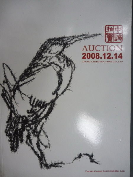 【書寶二手書T2/收藏_RJB】Zhong Cheng_Taipei_Chinese Contemporary Art_