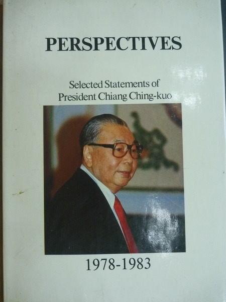 【書寶二手書T5/傳記_YIB】Perspectives_Selectde Statement of President