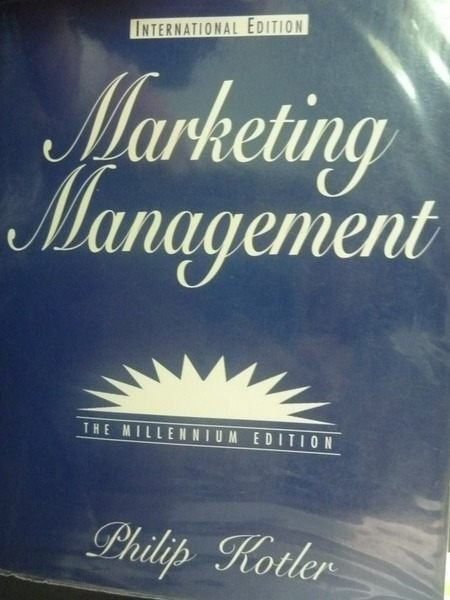 【書寶二手書T4/大學商學_ZCV】Marketing Management_Philip Kotler