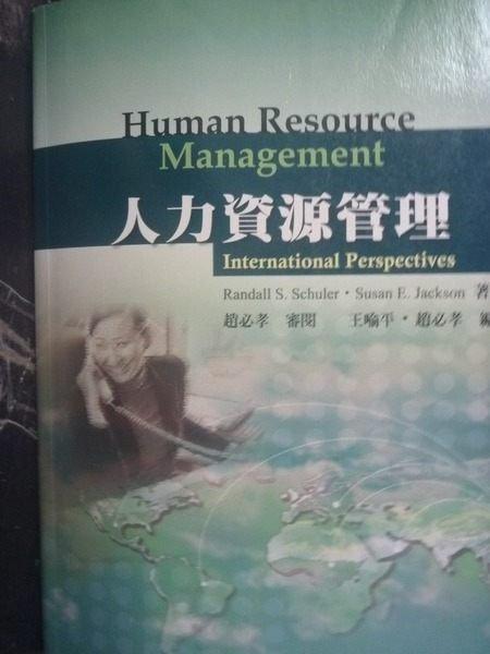 【書寶二手書T9/大學商學_QYC】人力資源管理_王喻平