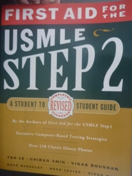 【書寶二手書T8/大學理工醫_ZCL】First aid for the USMLE step 2_Tao Le