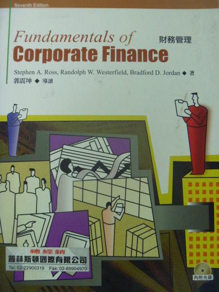 【書寶二手書T7/大學商學_XGD】Fundamentals of corporate finance_Stephen